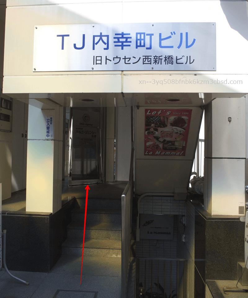 ガルエージェンシー新橋の口コミ評判