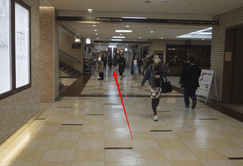 青山の探偵響・Agentの口コミ評判