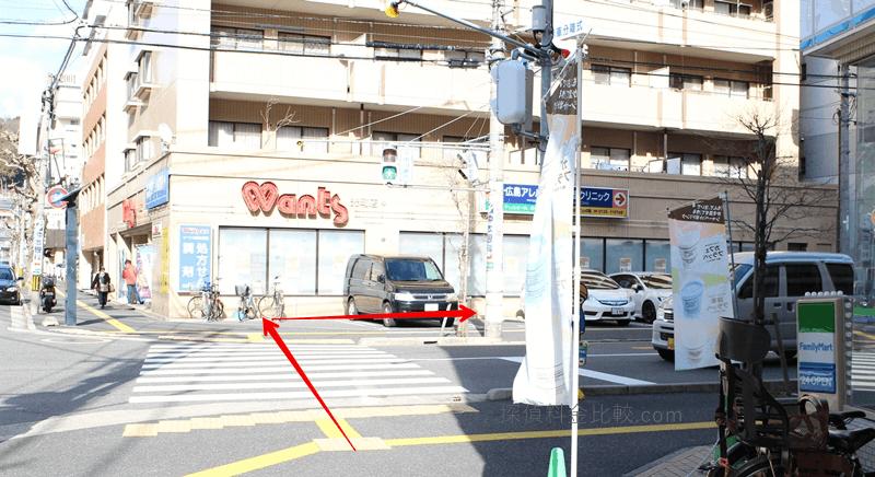 原一探偵事務所広島拠点の半額クーポン口コミ