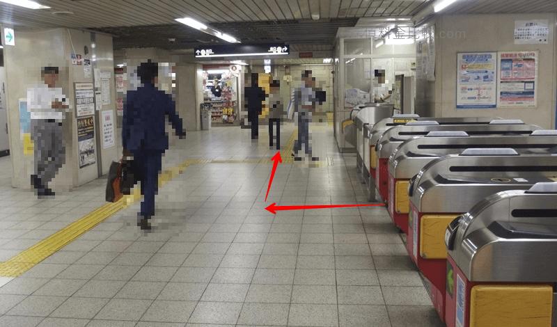 大阪淀屋橋の探偵響・Agentの口コミ評判