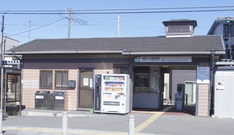 原一探偵事務所埼玉川越拠点の半額クーポン口コミ