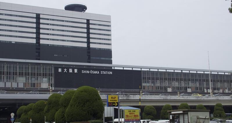原一探偵事務所大阪拠点の半額クーポン口コミ