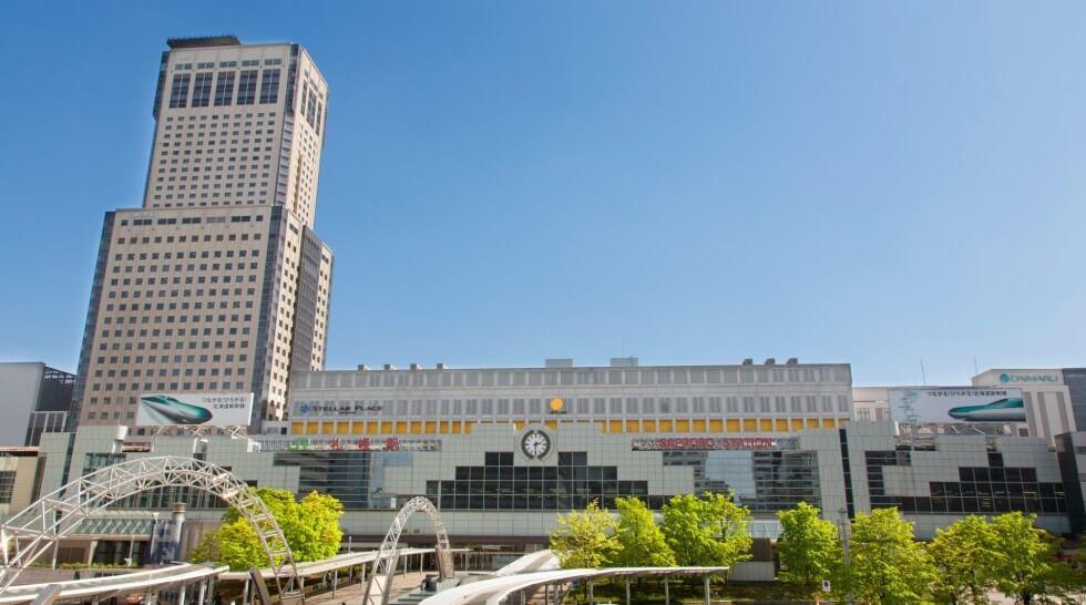 原一探偵事務所札幌拠点の半額クーポン口コミ