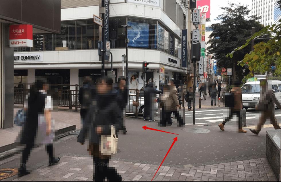 総合探偵社MR横浜の口コミ評判