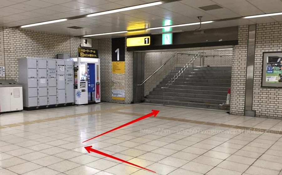 福岡の探偵響・Agentの口コミ評判