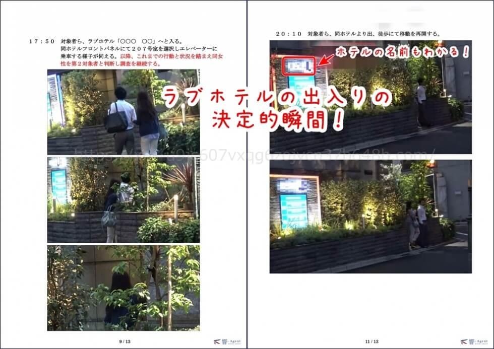 響・Agent_口コミ・評判