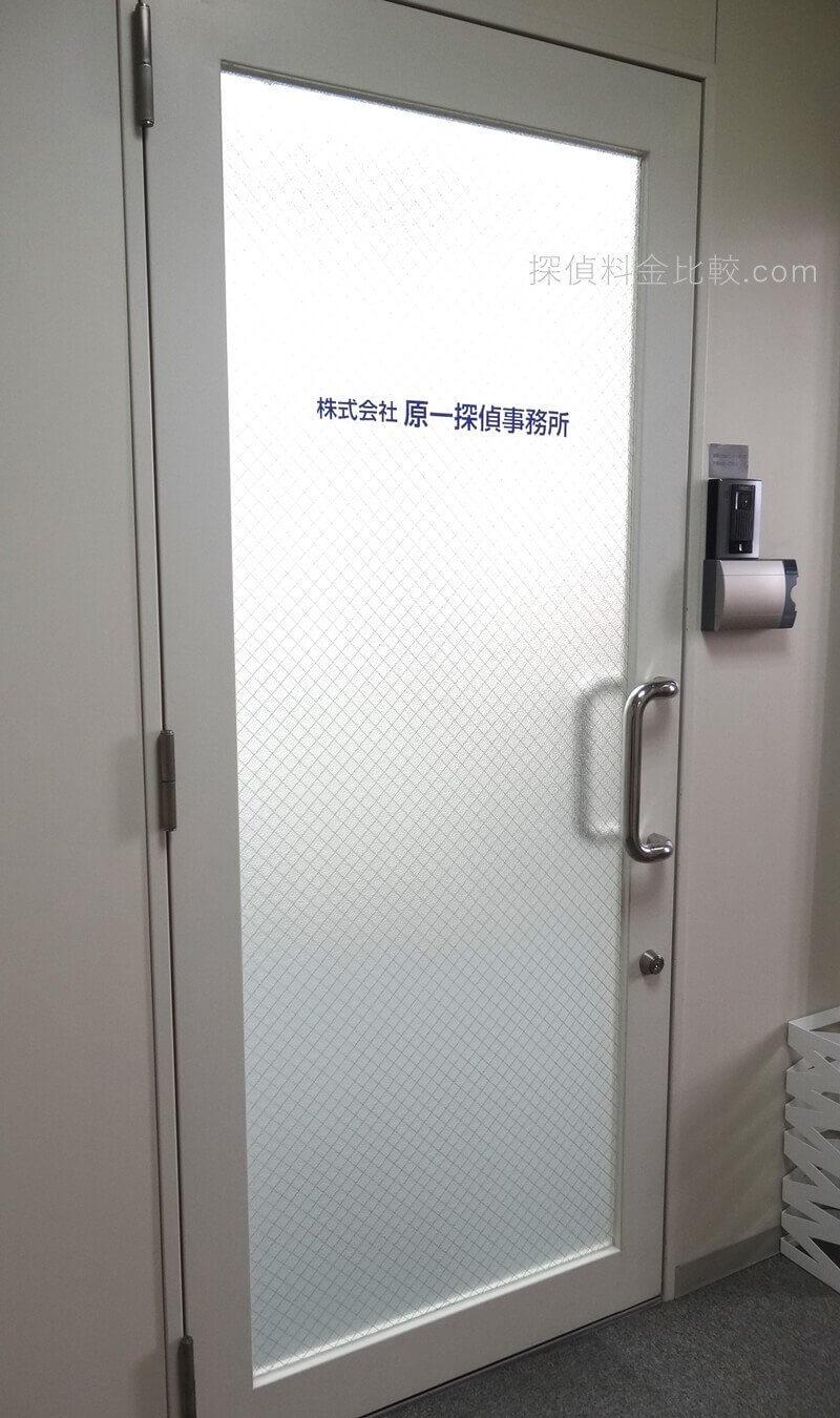 原市探偵事務所松山