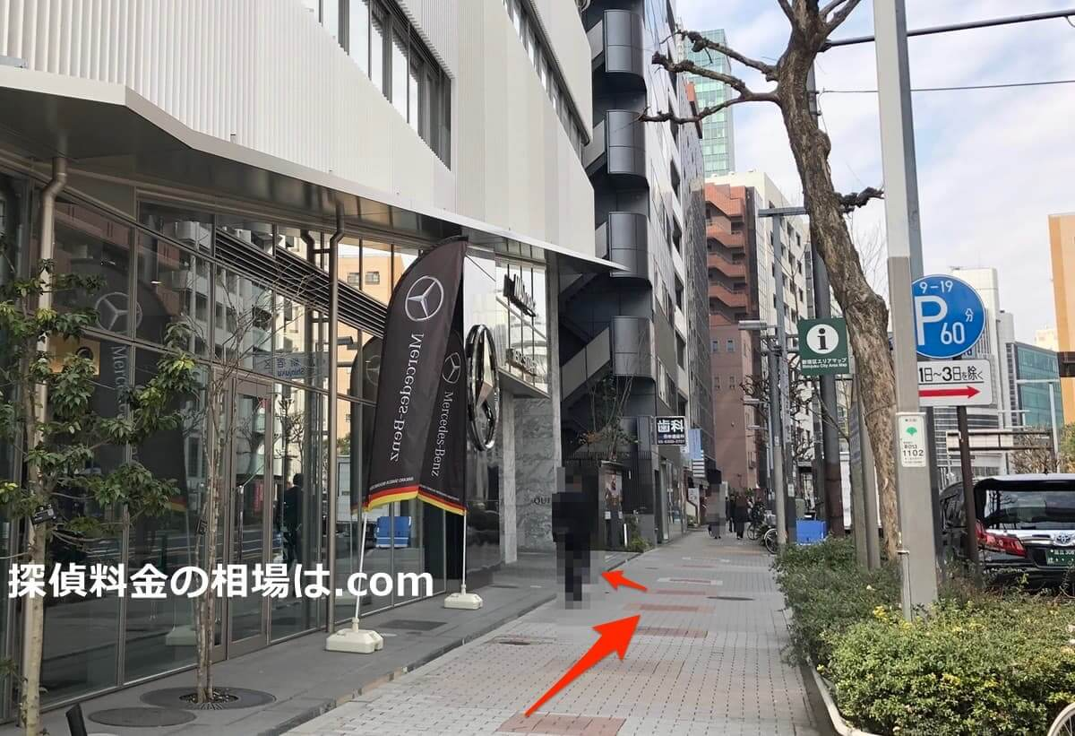 HAL探偵社東京新宿支社の口コミ