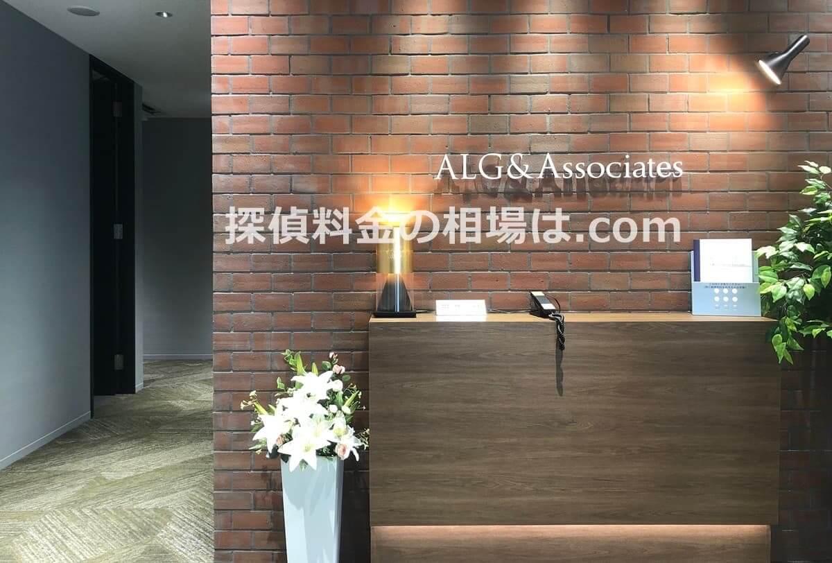 横浜ALG探偵社の口コミ
