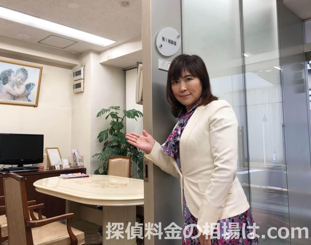 MR探偵社の口コミと評判