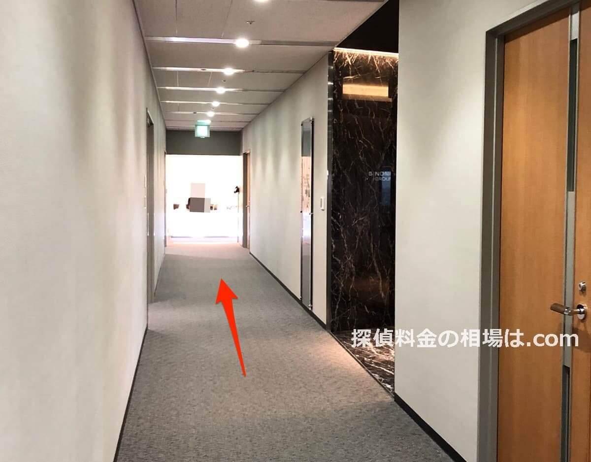 HAL探偵社 難波支店の口コミと評判