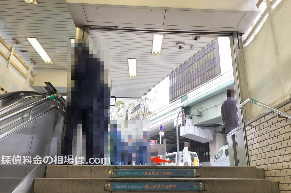 HAL探偵社難波支店の口コミと評判