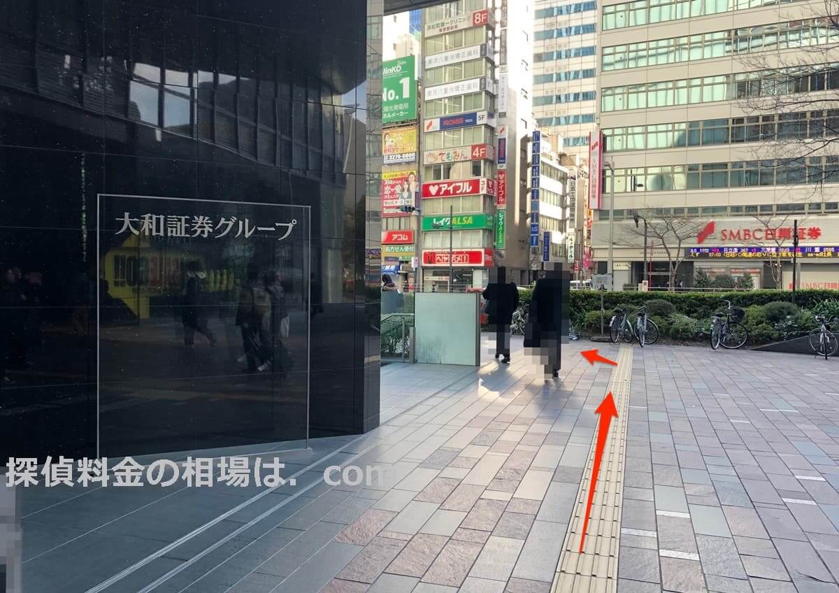 総合探偵社MR東京の口コミ・評判