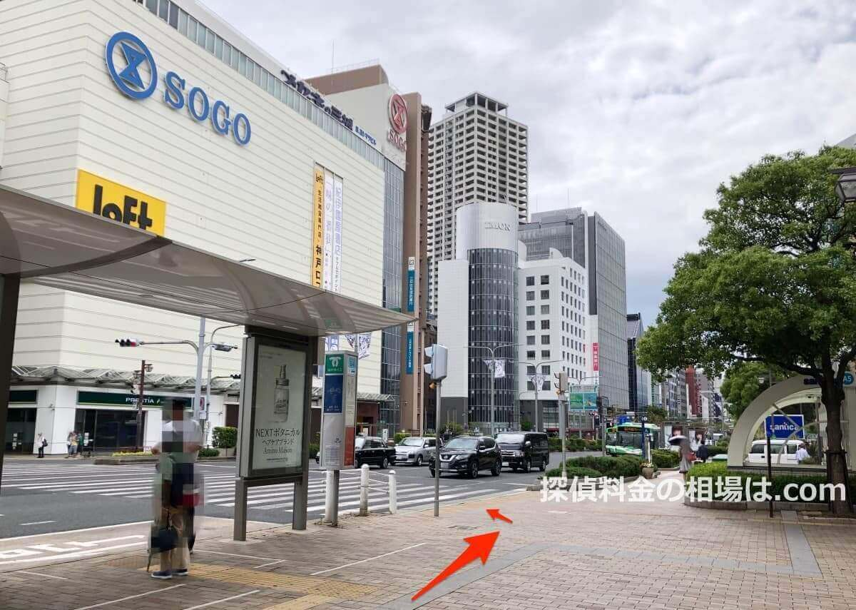 HAL探偵社神戸支社の口コミと評判